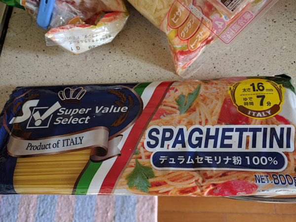 super value パスタ