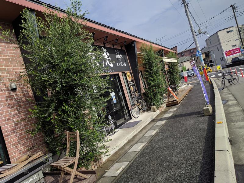戸塚安行 景虎 店前