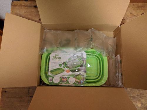アイメディアたためるシリコン食器洗い桶スリム 開封画像